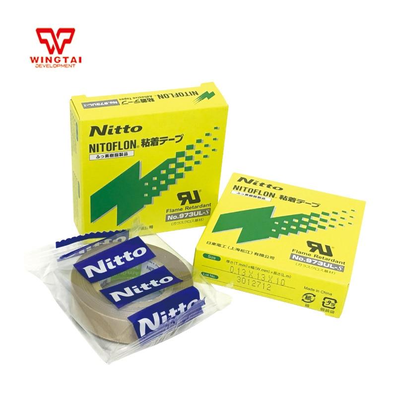 60Rolls/Lot NITTO Tape 973UL-S Heat Resistant Glass Fibre Cloth Adhesive Tape T0.13mm*W13mm*L10m