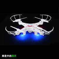 2 4G 6Ch RC Airplane Remote Control Plane Aerial HD Camera Photograph 6 Axis Gyroscope Unmanned