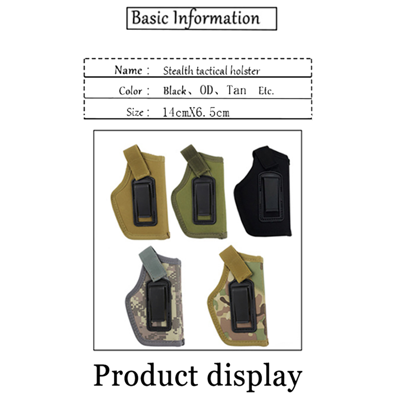 PCP shooting airsoft paintball Tactical Pistol Belt Holster Gun Holster PCP shooting airsoft paintball Tactical Pistol Belt Holster Gun Holster
