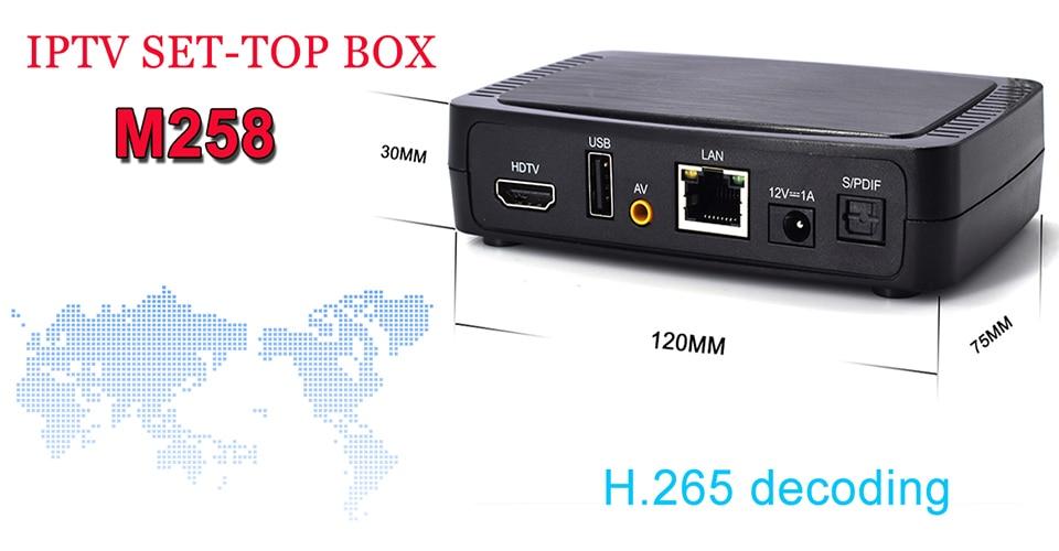 iBRAVEBOX M258 IPTV/OTT Internet Set Top Box For Stalker than faster  MAG250/254
