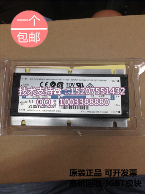 VI-241-CV 12V150W brand new original brand VICOR DC-DC converter isolated power supply module цена