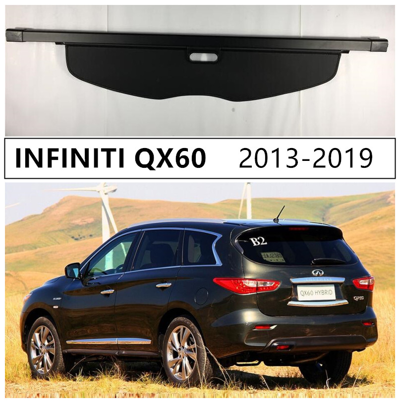 Rear Trunk Cargo Cover Security Shield For INFINITI QX60 2013 2014 2015 2016 2017 2018 2019 High Qualit Auto Accessories