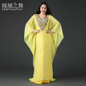 YC036 New Style Women's Belly Dance Health Comfort Pearl Snow Spun Moder Mateial Suitable All Year Around Coordinates - DISCOUNT ITEM  0% OFF All Category
