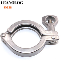 Sanitary stainless steel Tri clamp for  Ferrule SS304 Heavy duty type Clamp new arrival sanitary stainless steel ss304 check valve clamp type 1 1 2