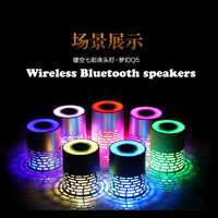 Portable intelligent wireless Bluetooth speaker multi function seven color light touch screen Bluetooth speaker stereo speakers
