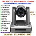 Grande Angular Zoom 12X USB3.0 HD Reunião Da Conferência de Vídeo Da Câmera IP Onvif Uso Para Tele-a educação, a Captura de Palestra, sistema de ensino