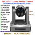 Wide Angle 12X Zoom USB3.0 HD Video Conference Meeting IP Camera Onvif Use For Tele-education,Lecture Capture,Education system