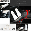 REMAX Car Cigar Lighter Charger 2 USB 3 USB Optional 2.4A-3.4A Max General Auto Mobile Phone Tablet Adaptor Fast Charging