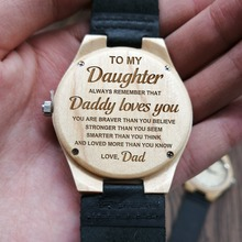 To My Daughter Engraved Wooden Watch Gift
