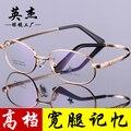 High-end super-resistente, quadros de memória, memórias de perna larga, todos os óculos de armação de metal, homens óculos de prescrição, pequenos copos 25010