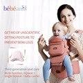 Bebear novo hipseat evitar o-tipo perna de carga 20 kg 8 em 1 estilo carry portadores de bebê Exclusivo poupar esforço Ergonômico kid estilingue