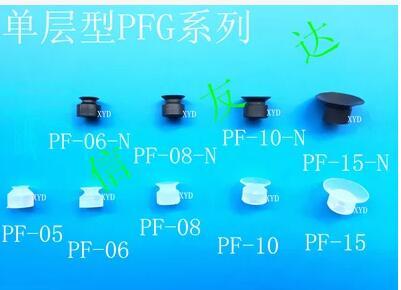 Free shipping 5mm diameter vacuum suction pad PFG 8 10pcs lot