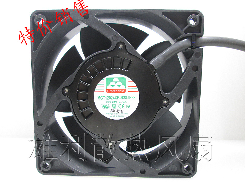 Free Delivery.24V large air flow inverter cooling fan 0.70A IP68 advanced waterproof fan 12 cm fan