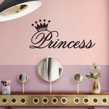 Modern style Princess crown naklejka ścienna dla dziewczynki pokój dziecięcy dekoracje do wnętrz do sypialni naklejki ozdobne naklejki nocne tapety tanie tanio HonC CN (pochodzenie) Naklejka ścienna samolot Nowoczesne Meble Naklejki Na ścianie Jednoczęściowy pakiet WALL W000