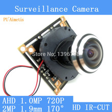1MP 170 wide-angle HD mini AHD OV9712 720P video security surveillance camera module + HD IR-CUT dual-filter switch