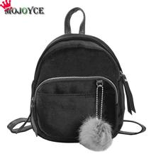 Girl Backpack Small Mini Backpack Small Women Shoulder Bag Fur Ball Solid Color Corduroy Back Pack winter Velvet Schoolbag