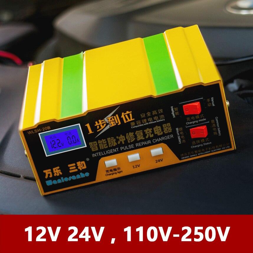 Cargador de batería de 12 V 24 V para coche de 24 V de plomo ácido AGM GEL de litio Li-ion de 12 voltios pantalla LCD flotador de carga automática