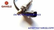 Oxygen Sensor Lambda AIR FUEL RATIO O2 SENSOR for Toyota TACOMA 2700CC 4000CC 89467-04040 8946704040 2008-2011
