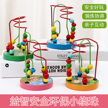 Mini Wooden Little Bead Kindergarten Baby Color Cognition Early Education Montessori Instrument Intelligence Toy for little kids