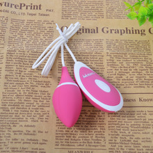 Silicone Jump Egg Waterproof Charging Ultra Quiet Strong Vibrator Female Masturbation vibrator sex toys for woman sex shop