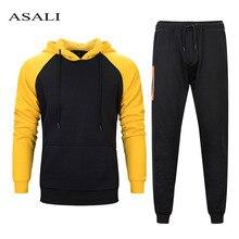 Мужской спортивный костюм, зимняя флисовая куртка с капюшоном, брюки, спортивный костюм, Мужская одежда, осенняя одежда из двух предметов, повседневная спортивная одежда, мужской спортивный костюм