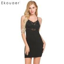 97b6745fe3 Ekouaer Women Sexy Nightgown Adjustable Spaghetti Straps Sleeveless Lace  Patchwork Nightwear Sleepwear Summer Female Sleep Dress