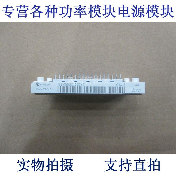 BSM50GX120DN2 50A1200V 3 Unit IGBT Module