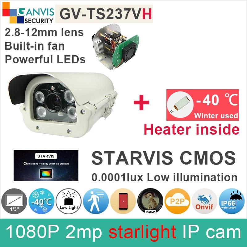 Built in heater 0.0001lux SONY IMX291 starlight CMOS 2mp IP camera outdoor 1080P full HD cctv camera onvif p2p GANVIS GV-TS237VH sony starvis built in heater poe cable kit ip camera 1080p full hd 2mp starlight cctv camera outdoor dome ganvis gv ts255vh pk