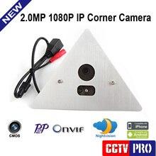 HD 2-МЕГАПИКСЕЛЬНАЯ 1080 P Mini Ip-камеры Securiy Лифт Лифт Использовать Сетевые Камеры ВИДЕОНАБЛЮДЕНИЯ Видео Эпиднадзора ONVIF Мегапиксельная 3.6 мм объектив