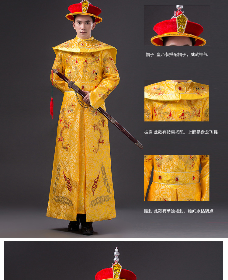 New Style Chinese Men Emperor Dragon Robe Dress Costume Outfit Hanfu Ancient Qing Dynasty Emperor Prince Children's Costumes