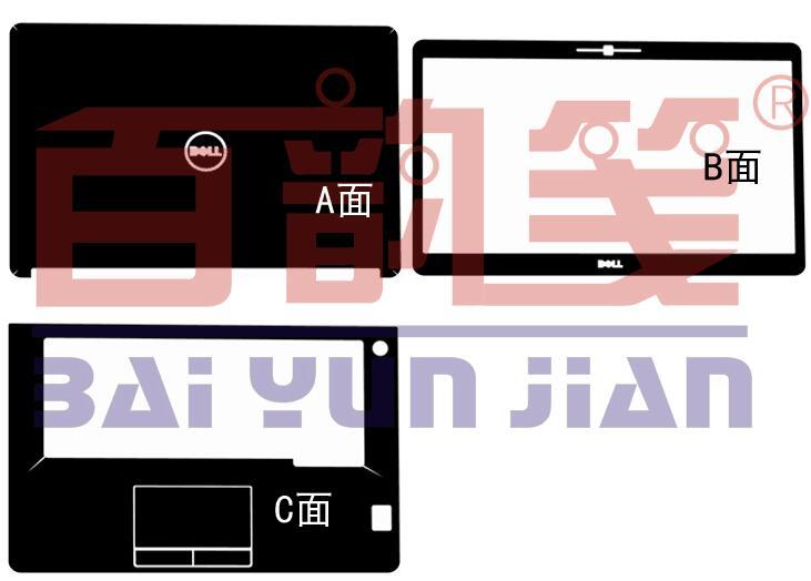 Специальные виниловые наклейки для ноутбука из углеродного волокна, защитный чехол для Dell Latitude 7470 E7470 14 дюймов без указания