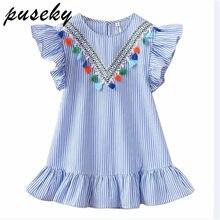 58f49d3c7 La muchacha del verano con flecos rayas pétalo manga vestido Flounced niños  A-line Sundress bebé niños princesa Party ropa nueva.