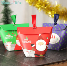 Christmas Gift Box Supplies Candy Paper Bags For Gifts Biscuit Small Food Packaging