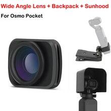 Mini แบบพกพามุมกว้างเลนส์กล้องสำหรับ DJI OSMO Pocket Handheld Gimbal Wide Angel เลนส์ OSMO อุปกรณ์