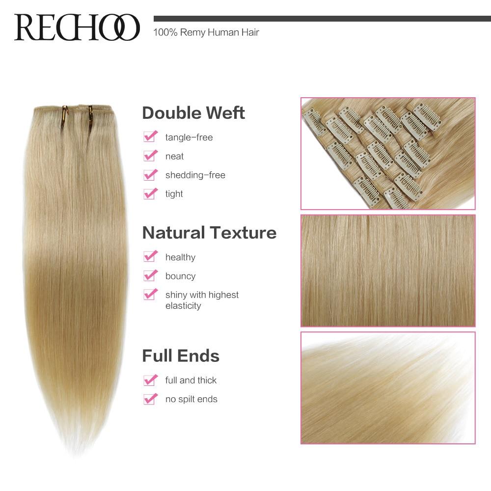 Rechoo rovný brazilský stroj vyrobený Remy 100% lidské vlasy - Lidské vlasy (pro bílé) - Fotografie 3
