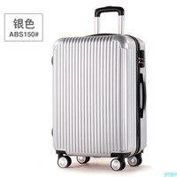 Luggage case suitcase universal wheel cipher lock suitcase travel bag with wheels travel luggage