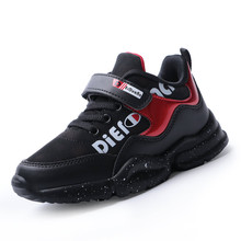 SKHEK Kids Running Shoes For Boys Girls Fashion Breathable Sport Sneakers Boys School Shoes Spring Big Children Shoes Size 25-38 skhek size 26 37 children s shoes new autumn unisex mesh breathable kids sport shoes candy colors fashion boys girls sneakers
