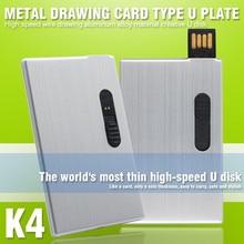 New gadgets super slim u disk portable wallet slide external storage card type usb flash drive
