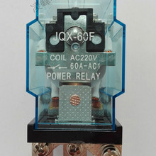 JQX-60F 60A серебряный контакт высокое Мощность реле AC220V DC12V DC24V