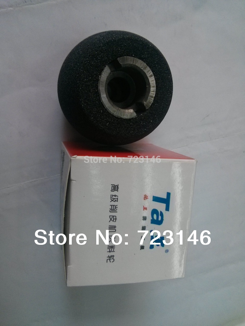 2015 New Sale Grinding Stone for 801 Leather Skiving Machine Parts Blate Grindstone for 801,best Quality Warranty for</fon
