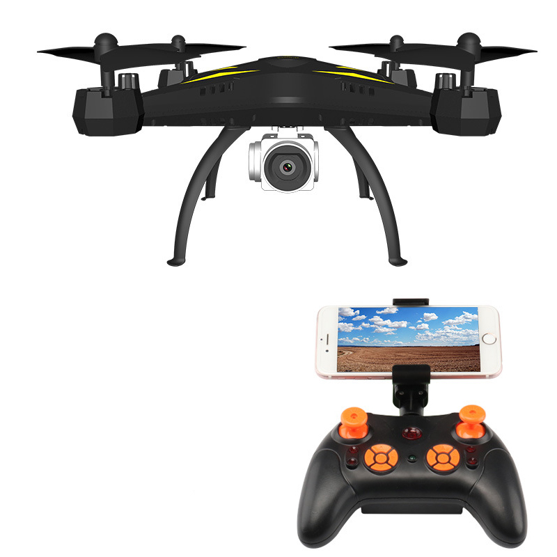 Large Drone WIFI Remote Control Quadcopter Headless Model HD Wide-angle Camera Voice Control YH-17Large Drone WIFI Remote Control Quadcopter Headless Model HD Wide-angle Camera Voice Control YH-17