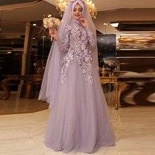 Muslim Long Sleeve Purple Hijab Women Dress Luxury Crystal Embroidery Galajurk Evening Dress 2017 Middle East Ajax robe soiree