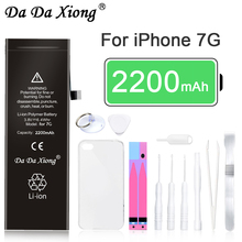 Original Da Xiong Battery For iPhone 7 7G Replacement Batteries Lithium Polymer Bateria 2200mAh High Capacity Retail Package