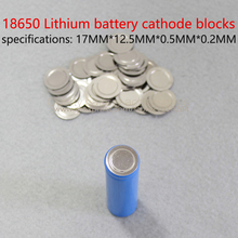 18650 lithium battery positive and negative pole spot welding cap 18650 battery negative plate large negative battery protection common negative pole thyristor module mtk300a 1600v