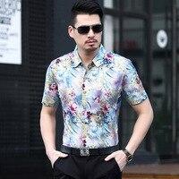 100% Pure Zijde Katoen Zakenlieden Shirt Rijpe Toevallige Banket Korte Mouwen Geen Iron Behandeling Shirt Plus Size M-4XL