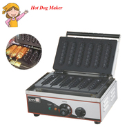1pc Commercial French Hot Dog Making Machine Household Nonstick Cooking Surface Corn Shape Snack Makers EB Q1
