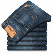 LEE LAGEEM jeans men drand pants free shipping classic male straight jean cotton denim skinny casual