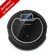 LIECTROUX aspirateur Robot B2005 PLUS, appareil de lavage à domicile, réservoir deau, LCD,UV, humide et sec, calendrier, bloqueur virtuel