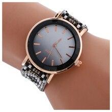 Fashion Braided Handmade Casual Wrist Ladies Quartz Women's Watch 1