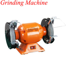 MD3212B Multi-function Bench Grinder Micro Household Grinding Machine Polishing Small Grinding Machine Power Tools
